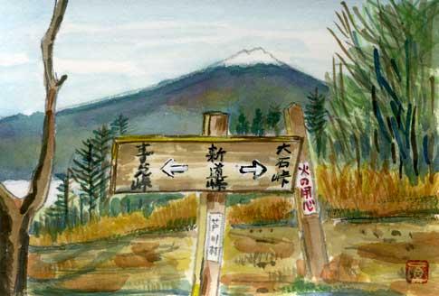 sindou-01.jpg